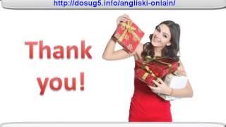 Бесплатные онлайн курсы английского