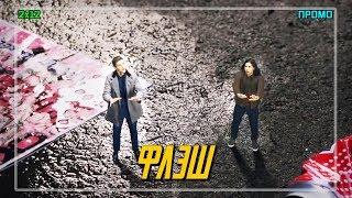 Флэш 4 сезон 12 серия