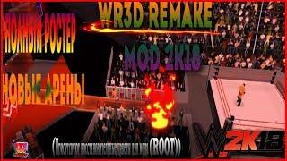 Mod Wr3D