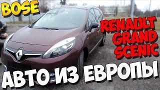Подбор авто в Европе - Renault Grand Scenic 2013 BOSE