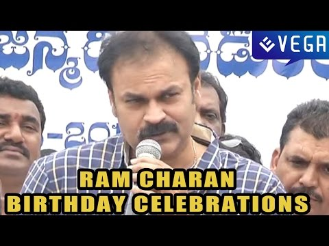 Ram Charan Birthday Celebrations at Blood Bank : 2015