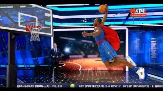 Джордан, Брайант, Ховард. История слэм-данк контеста НБА, Матч ТВ
