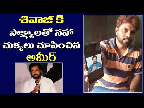 Common man Ameer fires on Actor shivaji with Proofs | Cbn | Ys jagan| Pawan kalyan |Yuva tv