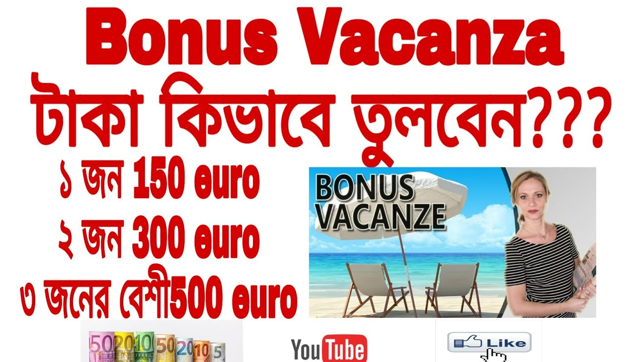 Bonus Vacanza Soldi 2020 Https Io Italia It Bonus Vacanze Youtube