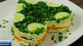 """Обалденный и очень Вкусный салат """"Нежность"""". Легкий, Быстрый и Ароматный!"""