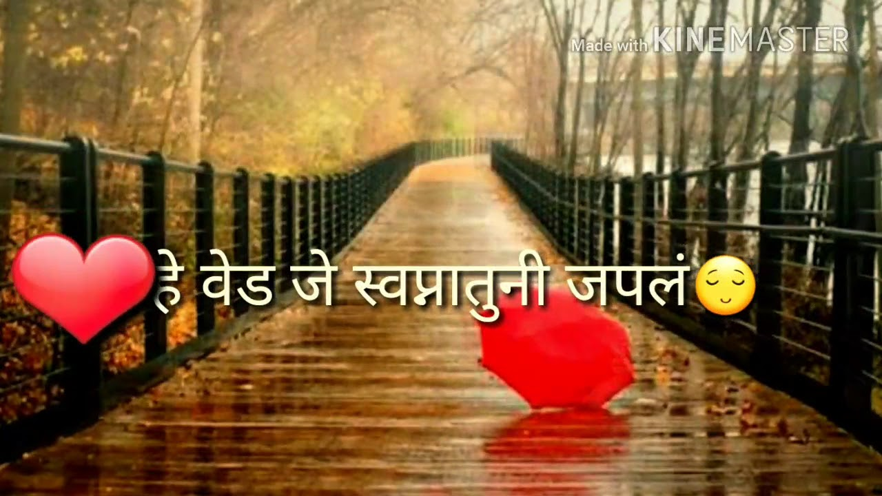 Marathi love status female version