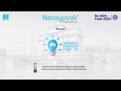 Mumbai Startup Fest 2018 - Teaser