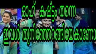 കഷ്ട്ടം ഇവൾക്ക് കാണിക്കാൻ ഇത്രക്ക് ഇണ്ടോ   Alina Padikkal hot navel in sexy saree