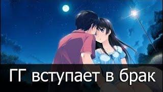 ТОП 5 Аниме где ГГ вынужден вступить в БРАК!