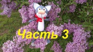 Кот крючком.Кот Филипп-часть 3.Кот амигуруми.Amigurumi/animal crochet