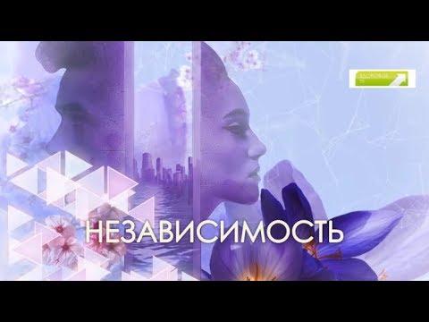 Играть в вулкан Артемовский поставить приложение Вулкан играть на телефон Новосибирск скачать