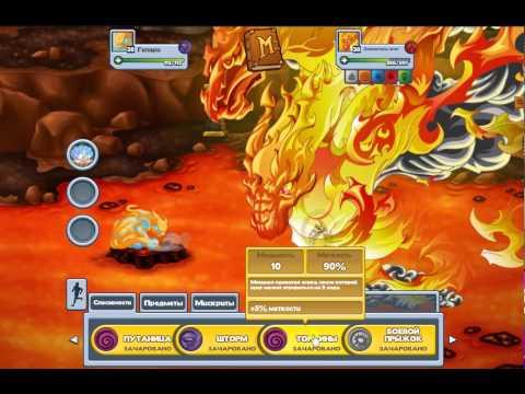 Мискриты: Как Победить Элементаля Огня