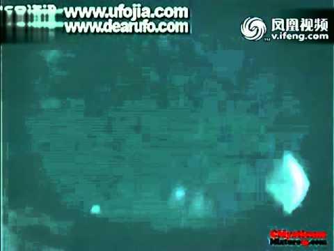 Mass UFO Sighting Over China Airport On February 14, 2012, Diamond Shaped Makes Orbs!