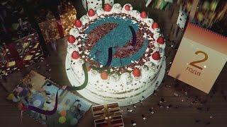 Zemexpert День рождения компании(Компания Zemexpert отметила свое двухлетие. В этот особенный для нас день мы отмечаем взросление компании, сумм..., 2015-08-29T09:03:21.000Z)