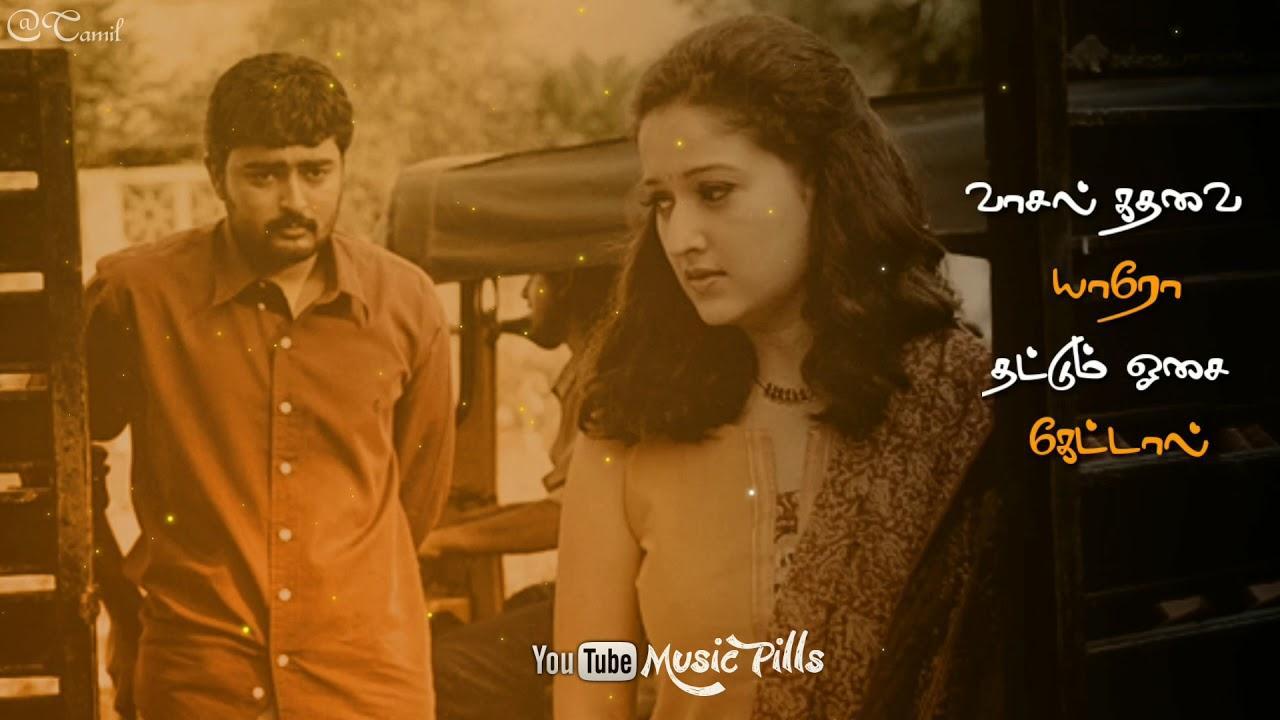 Kanda Naal Mudhal – With Director V. Priya & Regina Cassandra