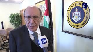 هيئة الأوراق المالية ونظيرتها العراقية توقعان مذكرة تفاهم (26-2-2019)