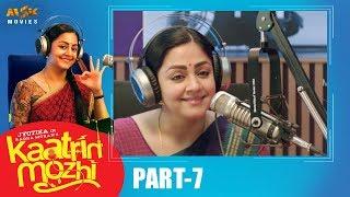 Jyotika's Kaatrin Mozhi Latest Tamil Movie Part - 7 | Radha Mohan, Lakshmi Manchu, Vidaarth