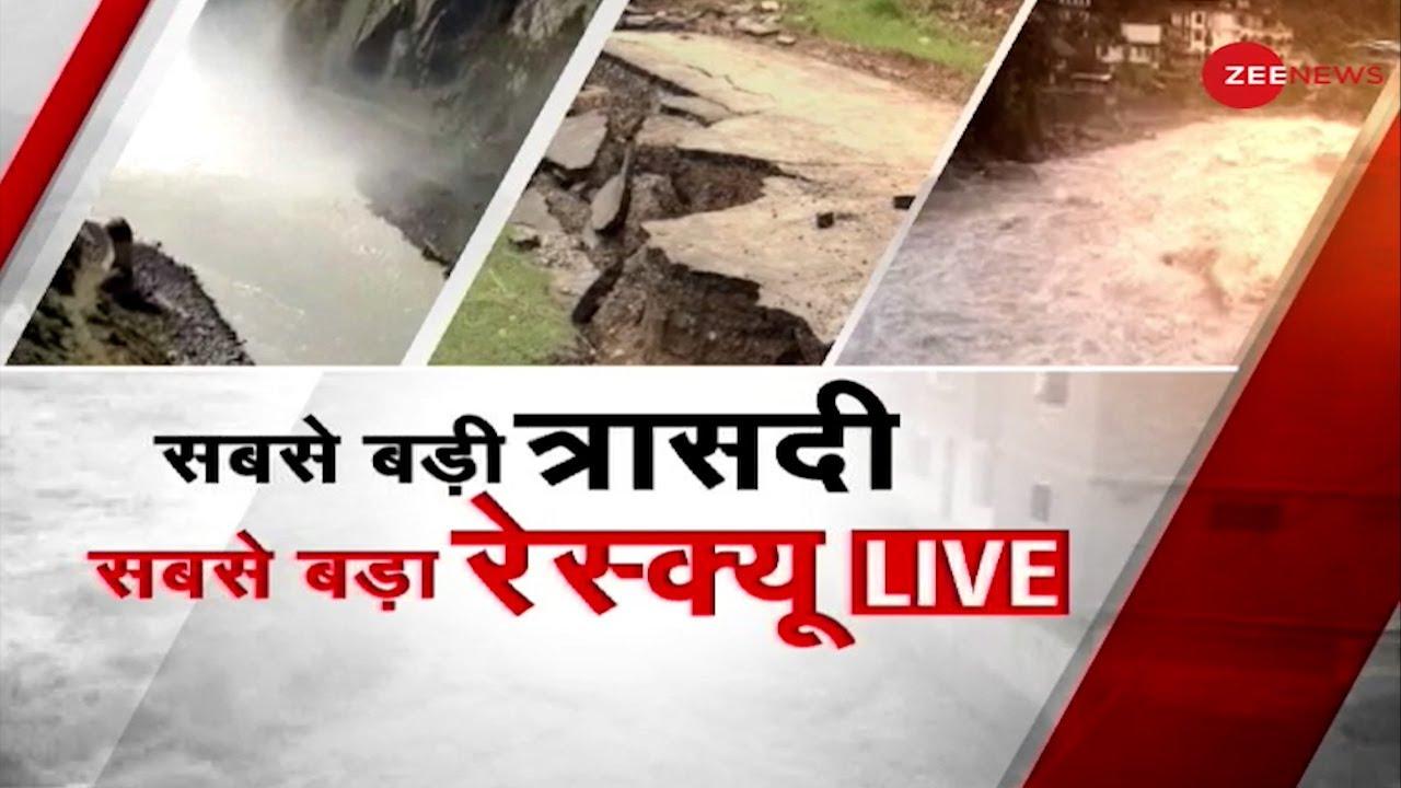 Himachal Pradesh: लाहौल में लापता लोगों की तलाश   Flood   Lahaul-Spiti   Latest News   Hindi News
