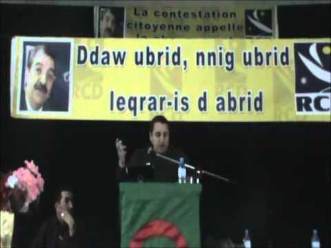 Boubkeur DERGUINI,lors du meeting de prè-compagne élection locale du 29 Novembre 2012