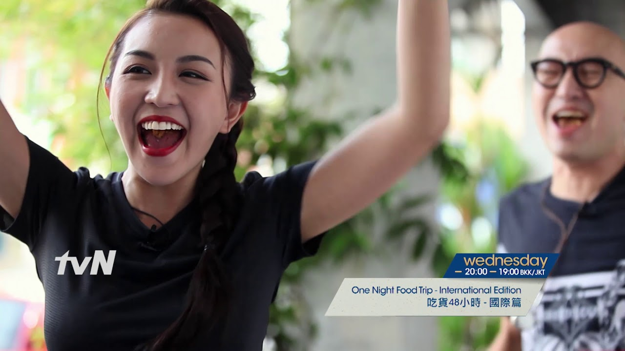 One Night Food Trip International Edition Malaysia Promo Youtube