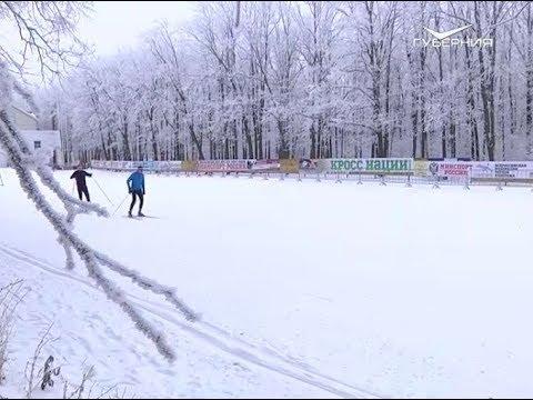 Любители лыжного спорта в Самарской области открывают сезон