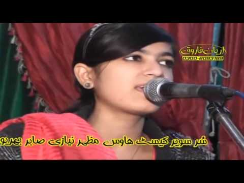 KAMLI DA MEIN | FAREEHA AKRAM | NEW MEHFIL PROGRAM FULL | PUNJABI SARAIKI SONG 1 OF 5