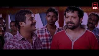 ഒരു ഹോൺ അടിക്കാനെങ്കിലും പറ്റുമോ വൈദ്യരെ # malayalam comedy scenes # malayalam movie comedy scenes