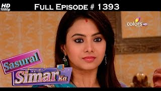 Sasural Simar Ka - 18th January 2016 - ससुराल सीमर का - Full Episode (HD)