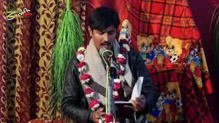 Janab Hilal Rizvi   Tarhi Jashn Imam Sayyad-e-Sajjad a.s.   2018 1439   Husainabad Lucknow 2017 Video