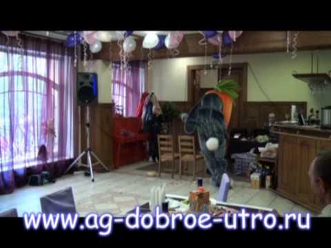 Кролик и морковка (танец)