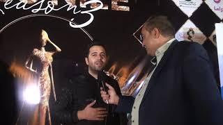 أحمد عزت مغني (عايم في بحر الغدر) في حوار مع محمد صفوت