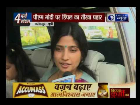 Akhilesh Yadav's wife Dimple Yadav attacks Prime Minister Narendra Modi