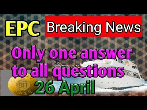 Epc News 26 april update
