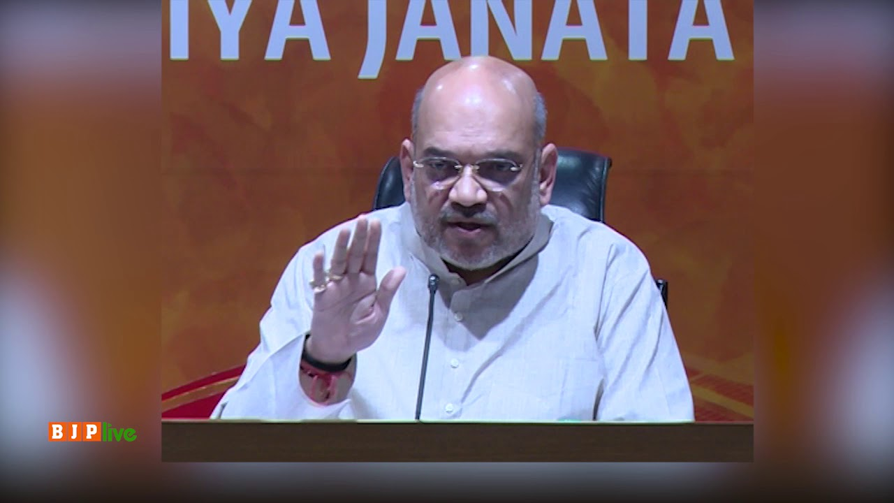 Yeddyurappa ji never sought 7 days of time. Congress lawyers lied to the SC : Shri Amit Shah