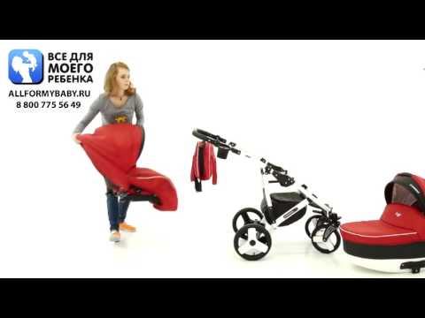 Wózek dziecięcy Camarelo Carera 3w1