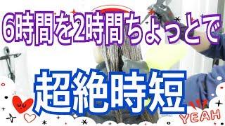 【超絶時短!】ブリーチ + ストレートパーマ + グレージュカラー + 枝毛 ヘアカット @札幌 美容室 thumbnail
