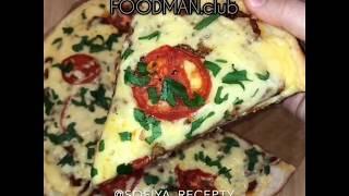 Пицца «а-ля Болоньез» на пышном тесте