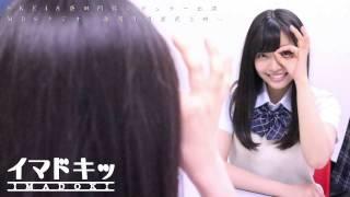 柴田阿弥ちゃん欠席のため二村春香ちゃん出演回.
