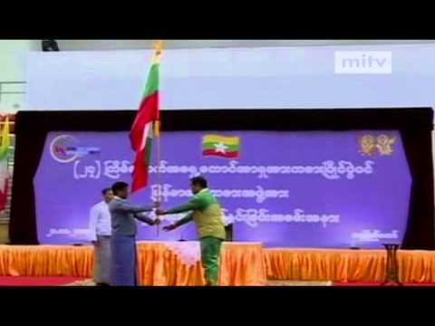 mitv - Victory Flag: Myanmar Sports Teams Vow For 27th Sea Games