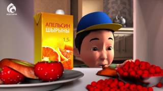Қазақша мультфильм 2016 1 серия   Біздің жанұя   Асыл арна