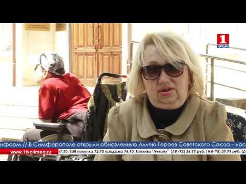 Сакские чиновники проехали по городским улицам в инвалидных креслах - привью к видео QOPaSUORlyE