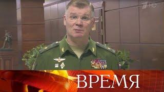 Министерство обороны РФ предложило Вашингтону уничтожить пусковые установки Мk-41.