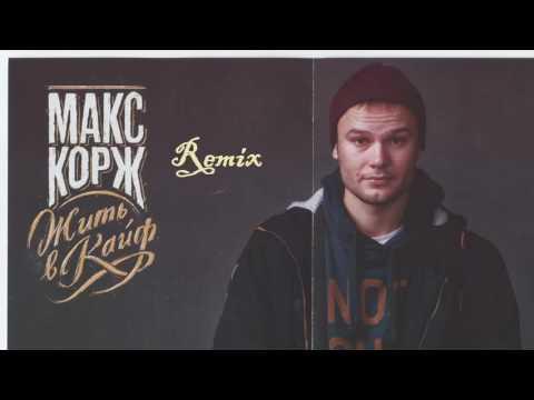 Dj layla & sianna in your eyes » mexedi. Ru | скачать музыку.