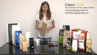 Пакет с боковыми складками для упаковки кофе в зернах(Пакеты с боковыми складками в основном используются для тяжелых продуктов, таких как кофейные зерна, корм..., 2012-09-18T05:56:54.000Z)