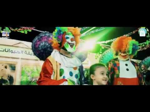 cc9426022 مهرجان فرحة وطن للتسوق والترفية - YouTube