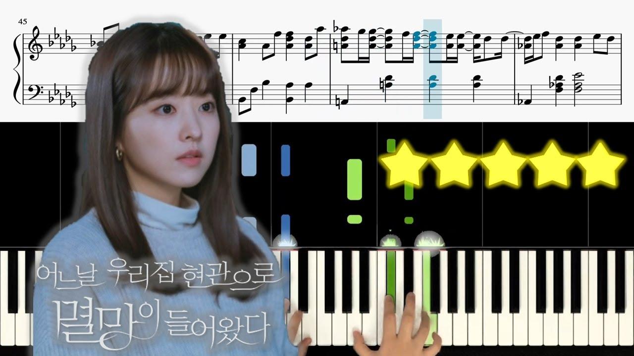 DAVICHI (다비치) - All of My Love [어느 날 우리 집 현관으로 멸망이,  Doom at Your Service OST]🎹《Piano Tutorial》★★★★★