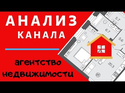 АНАЛИЗ КАНАЛА SANDI  НА YOUTUBE ОТ СПЕЦИАЛИСТА  Оценка канала и аудит канала на Ютубе+рекомендации