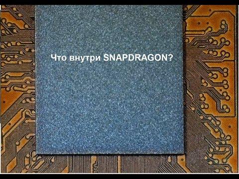 Пилим процессор Snapdragon, срезаем стекло ЛАЗЕРОМ и гравируем корпус.  Iphone