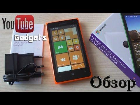 Смартфон Microsoft Lumia 550 отзывы владельцев