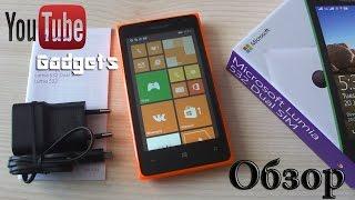 Microsoft Lumia 532 DS Обзор смартфона(Microsoft Lumia 532 Dual Sim Обзор смартфона. Цены на Microsoft Lumia и купить можно здесь. Официальный интернет магазин : https://goo..., 2015-08-23T08:48:58.000Z)